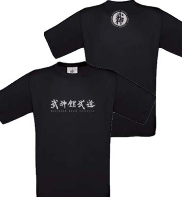 Bujinkan Austria Shirt Men